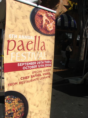 Poster announcing the paella festival at Jaleo